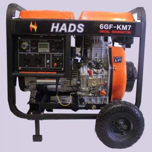 موتور برق دیزلی ۷٫۵ کیلو وات